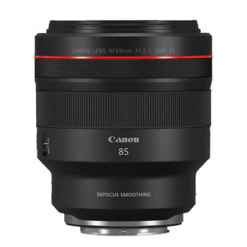 Canon 85/1.2 RF L USM DS