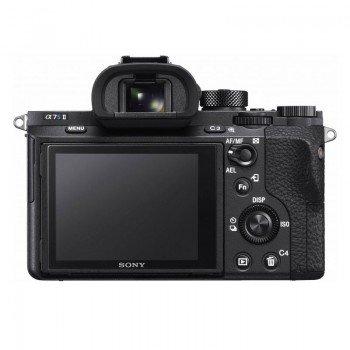 Sony A7S II Sklep fotograficzny dla profesjonalistów i amatorów.