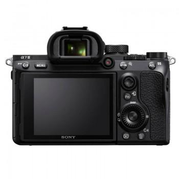 SONY A7 III Skup aparatów fotograficznych za gotówkę