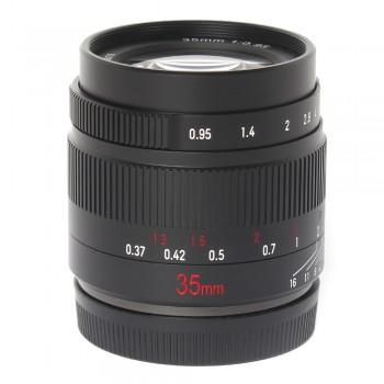 7Artisans 35/0.95 (Fujifilm X) obiektyw staloogniskowy 35 mm sklep fotograficzny Warszawa
