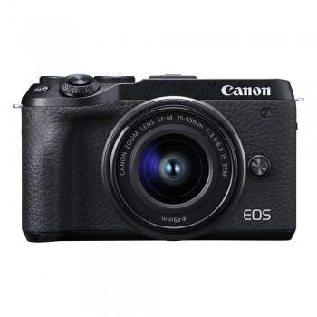 Aparat cyfrowy Canon EOS M6 Mark II