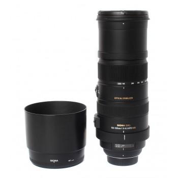 Sigma 150-500/5-6.3 Komis fotograficzny