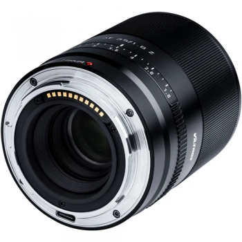 Viltrox 35mm f/1.8 AF DF (Nikon Z)